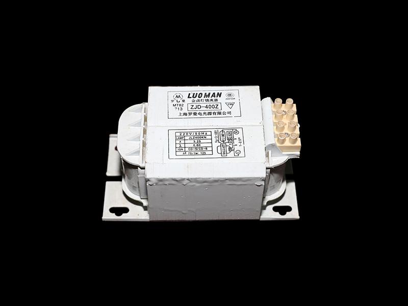 400W 电感镇流器